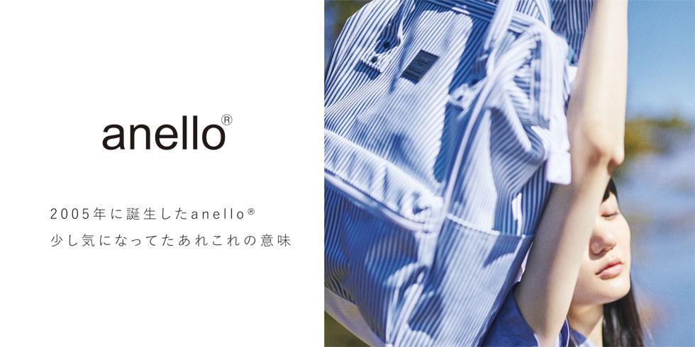 concept_anello.jpg