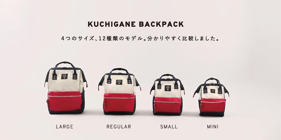 /images/kuchigane_size_pc.jpg