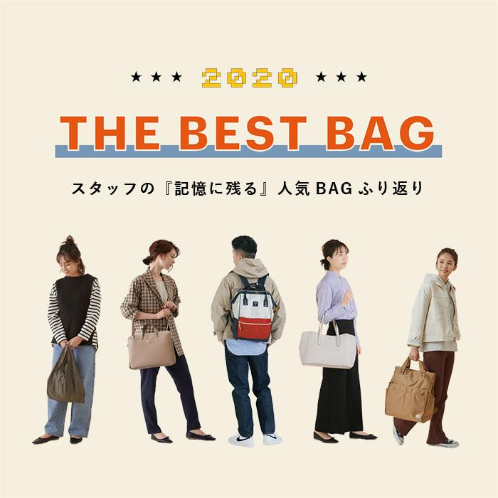 /images/sp_bestbag2020.jpg