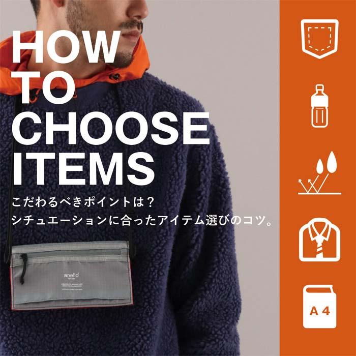 /images/sp_choose_bana.jpg