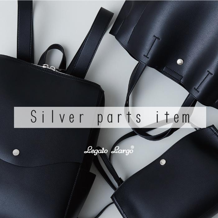 /images/sp_silver-parts.jpg