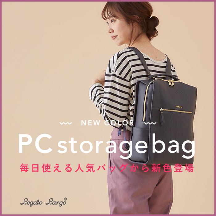 /images/sp_storagebag.jpg