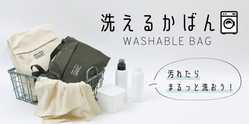 /images/wash_bag/pc.jpg