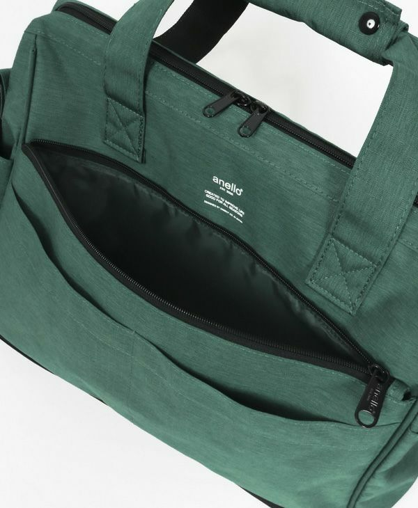 グリーン:フロントポケット